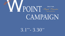 Wポイント キャンペーン開催中!