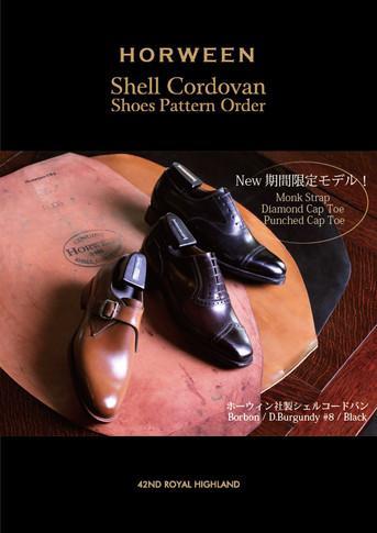 2021年 期間限定モデル登場!|HORWEEN Shell Cordovan Shoes Pattern Order