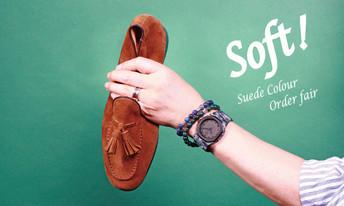 Soft ! suede colour order fair vol.2 西武池袋本店からスタート!