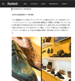 Forbes JAPAN web 掲載のご案内