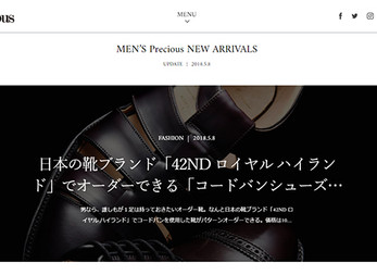 Men's Precious | Web ページ掲載のご案内
