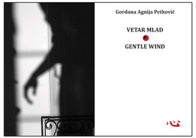 Гордана Петковић: ВЕТАР МЛАД / GENTLE WIND
