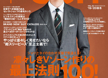FINEBOYS +plus SUIT vol.32 | 掲載誌のご案内