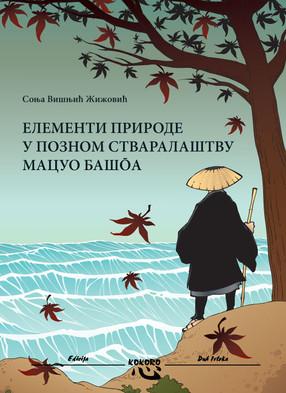 Соња В. Жижовић: ЕЛЕМЕНТИ ПОЕЗИЈЕ У ПОЗНОМ СТВАРАЛАШТВУ МАЦУО БАШОА