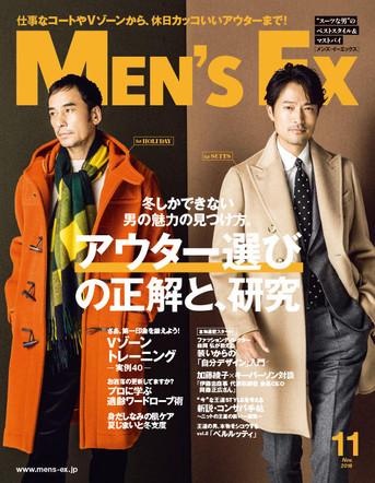 MEN'S EX 11月号 | 掲載誌のご案内