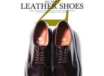 別冊2nd 『 革靴自慢2 』|  掲載誌のご案内