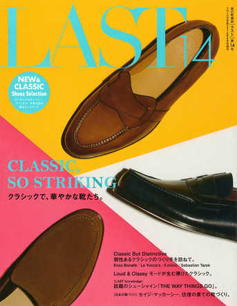 LAST issue.14 | 掲載誌のご案内