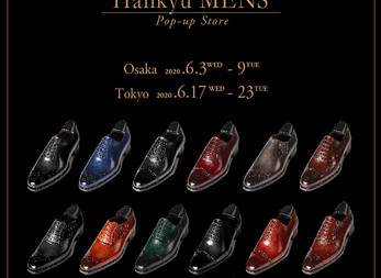 6月3日(水)スタート!FRANCESCO BENIGNO Premium Classic ポップアップストアin 阪急メンズ 大阪 / 東京