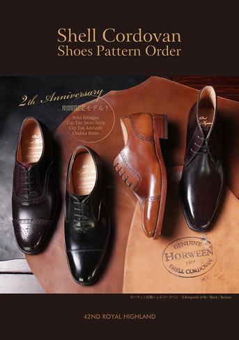新モデル誕生!ホーウィン社製シェルコードバンシューズ | Cordovan Shoes Pattern Order