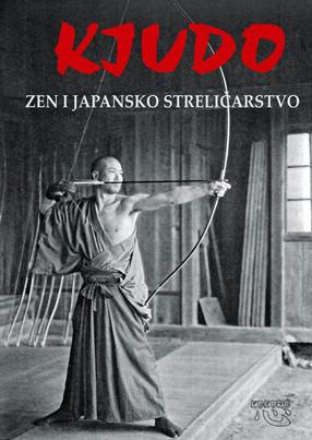 КЈУДО – зен и јапанско стреличарство