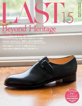 LAST vol.15 | 掲載誌のご案内