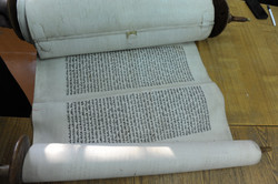 Photo 215 - Lenin Scientific Library - Torah Lettering Clear & in Good Condition