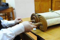 Photo 74 - Lenin Scientific Library - Next Torah Inspected - Catalogue # 21 - YL