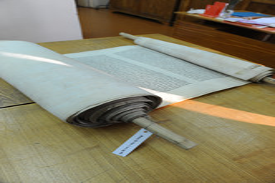 Photo 196 - Lenin Scientific Library - Torah Library Catalogue # 95 with Etzei C