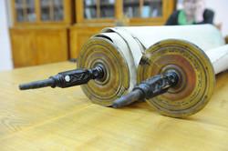 Photo 36 - Lenin Scientific Library - Torah Belongs to R. Avraham the son of Zvi