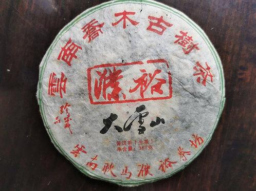 Huge Snow Mountain Pu-Erh Teacake Rauw 357 gr Fengqing