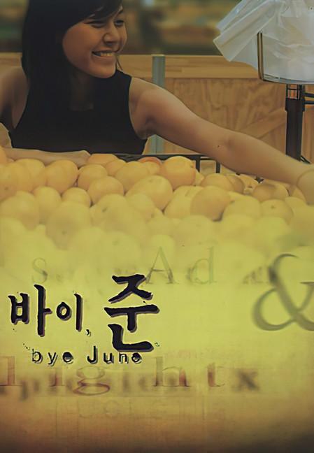 Bye June
