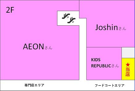 店舗図.png