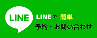 LINE (1).png