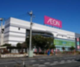 イオン狭山店画像.jpg