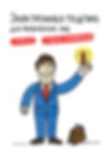 Получение ЭЦП