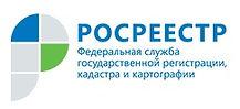 Нажмите, чтобы зайти на сайт Управления Федеральной службы государственной регистрации, кадастра и картографии по Московской области