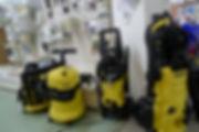 Hochdruckreiniger Sauger Industriesauger Kaecher