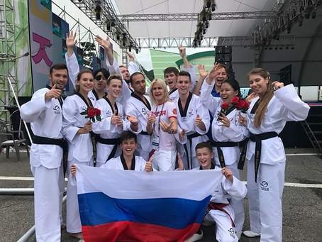 2018 Global Taekwondo Demonstration Festival