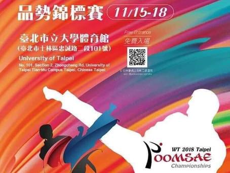 2018 WT World Poomsae Championships in Taipei