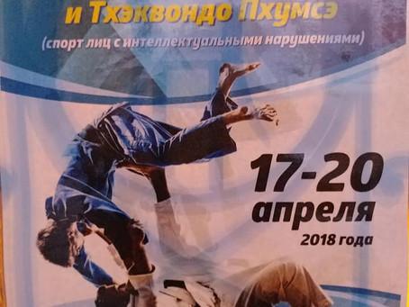 Чемпионат и первенство России по тхэквондо ВТФ пхумсэ (СПОРТ ЛИН)