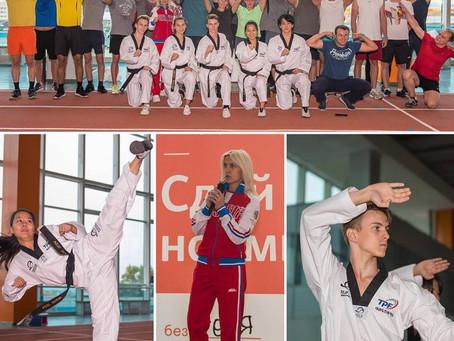 DemoTeam на открытии фестиваля ГТО в Ростелеком