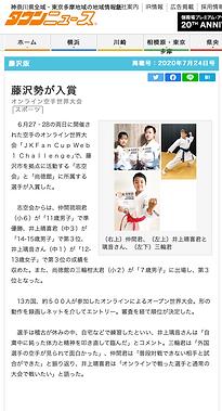 スクリーンショット 2020-07-25 15.22.45.png