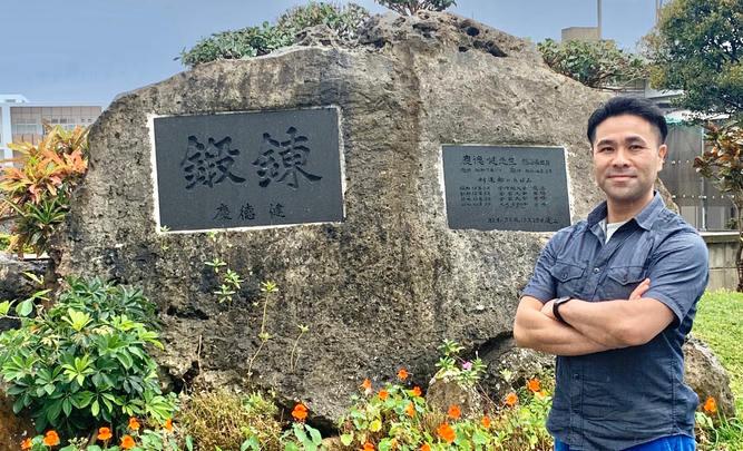 宮古高校 武道場前の「鍛錬」の碑の前