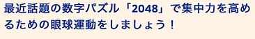 スクリーンショット 2020-09-06 13.31.43.png