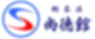 スクリーンショット 2020-06-12 20.44.26.png