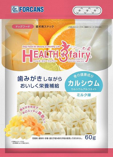 ヘルス3フェアリー カルシウム(ミルク) 60g