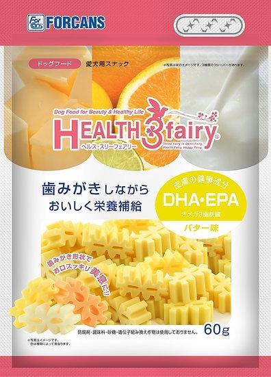 ヘルス3フェアリー オメガ3(バター) 60g