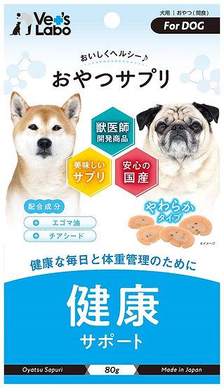 おやつサプリ 成犬用 健康サポート