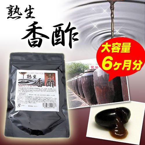 熟生-香酢(Q10入り)