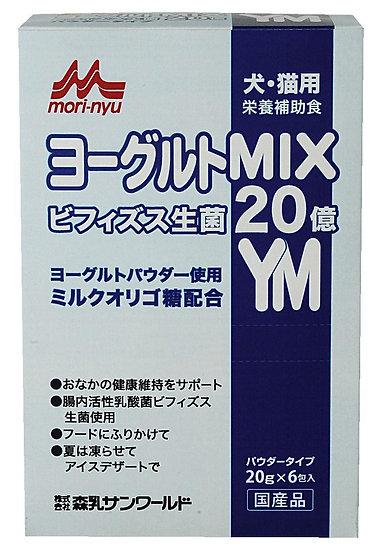 ワンラック ヨーグルトMIX 20g*6包