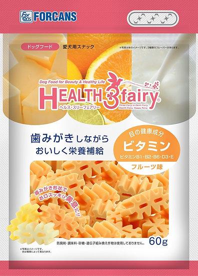 ヘルス3フェアリー ビタミン(フルーツ) 60g