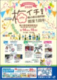 PosterA0.JPG