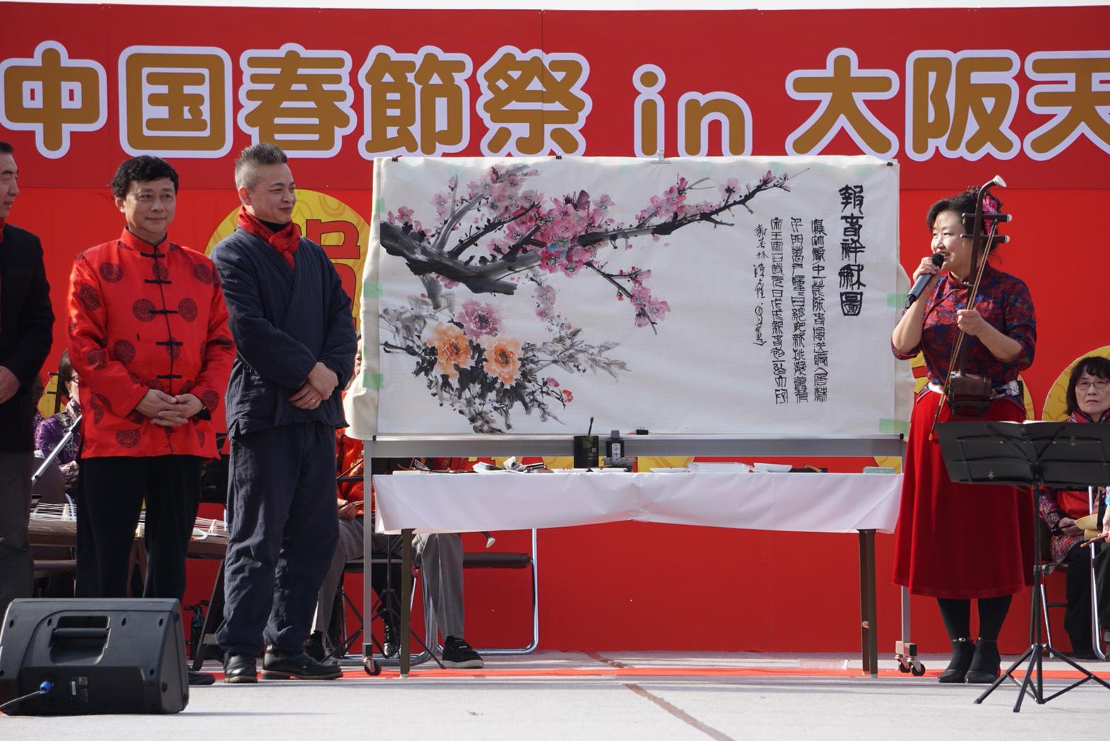 中国春節祭2018in大阪天王寺