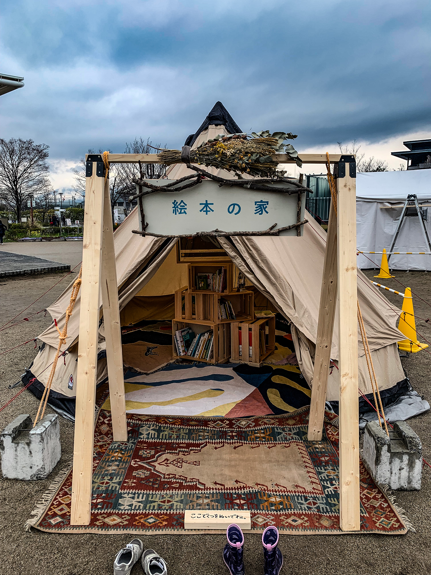 太陽と星空のサーカスin京都梅小路公園