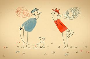 סרטים קצרים על מדע