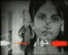 TV- Nekudat Mifgash_open seq Telad.jpg