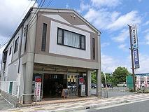 三味力楽器店