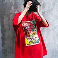 sweat-t red godzilla3.jpg
