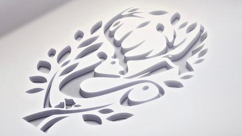 logo - 22.53.46.jpg