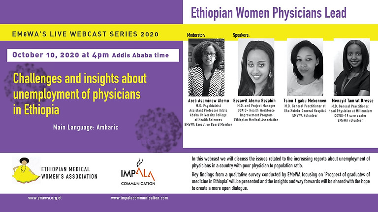 Challenges and Insights about Unemployment of Physicians in Ethiopia